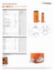 HLC 100 H 15, Spec Sheet, Letter US Standard