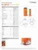 HLC 100 H 30, Spec Sheet, Letter US Standard