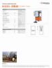04 Q 50 D + 6EVWLRC, Spec Sheet, Letter US Standard